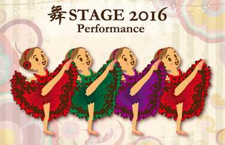 my stage1.jpg